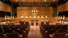Curtea de Justitie