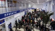 Aeroportul din Simferopol