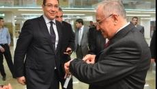 Ion Iliescu si Victor Ponta