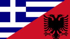 FOTO stiripesurse.ro Grecia si Albania