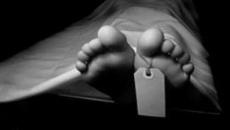 femeie declarata moarta