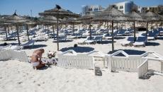 atac tunisia sousse
