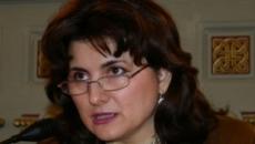 Marilena Bogheanu