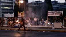 Proteste Atena
