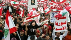 Protest Beirut