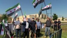protest ambasada sua