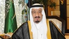 Regele saudit Salman