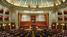 Plenul Camerei
