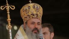 teofan