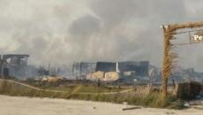 Incendiu in VADU