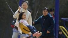 copii china