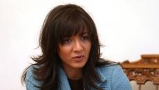 Oana Mizil