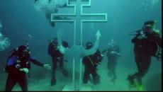 Biserica subacvatica
