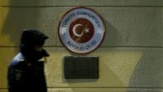 ambasada turciei la moscova