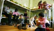 Copii centre