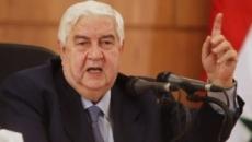 ministru de externe sirian