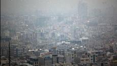 poluare teheran