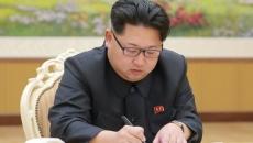 Kom Jong Un