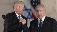 Benjamin Netanyahu si Donald Trump