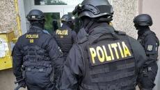 Mascati jandarmi politie