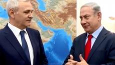 Dragnea Israel