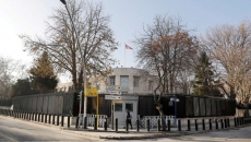 ambasada SUA