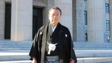 Ministrul pentru securitate cibernetică din Japonia