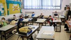Anul şcolar în timpul pandemiei de coronavirus