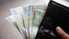 RECORD NEGATIV pentru cursul euro/leu anunţat de BNR