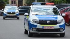 S-a înfiinţat Poliţia Siguranţă Şcolară