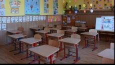 Bilanţul situaţiei unităţilor de învăţământ