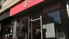 Telekom România deschide un centru de date în al doilea pol IT din România